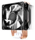 CC-CH411R Coolermaster Hyper 410R CPU Cooler with white Led