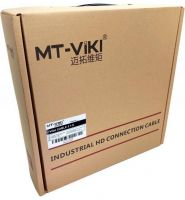 MT-V1500 MT-Viki MT-V1500 50Meter VGA Male TO Male(3+9) Cable